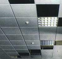 """""""Geipel"""" - металлические кассетные потолки и принадлежности"""