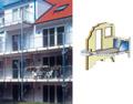 Пристроенные балконы